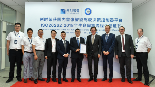 Technomous awarded the first TÜV SÜD Germany ISO26262 Functional Safety lifecycle process certification, in the field of Autonomous Driving i-ECU platform in China